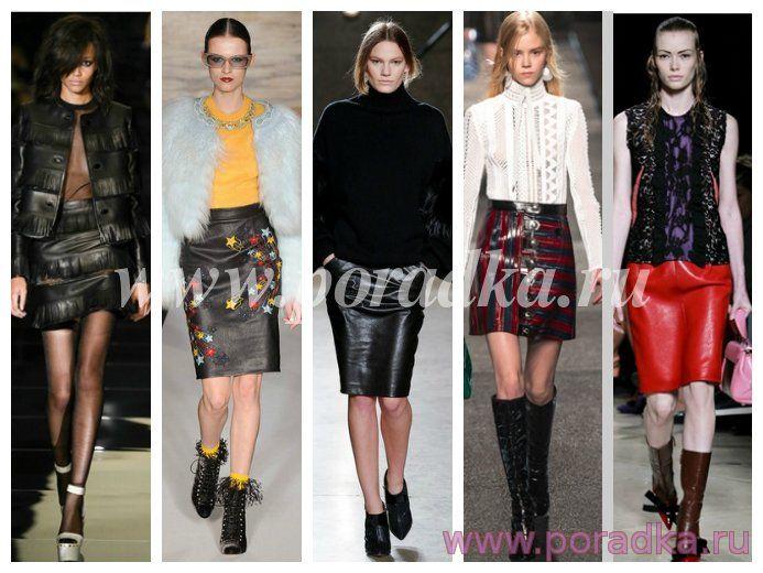 Кожаные юбки 2015