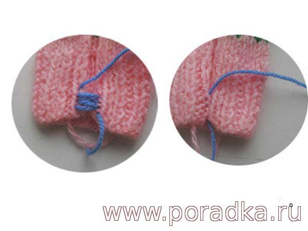 сшивание носка