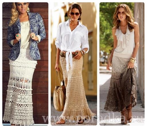 длинные ажурные юбки