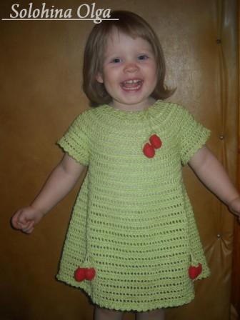 Платье Длинное В Пол - OLXua